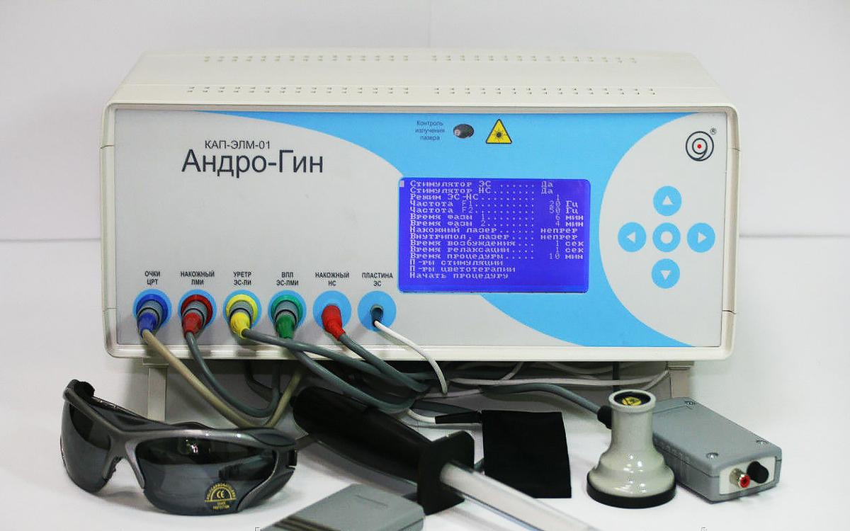 Аппарат для лечения в домашних условиях 246